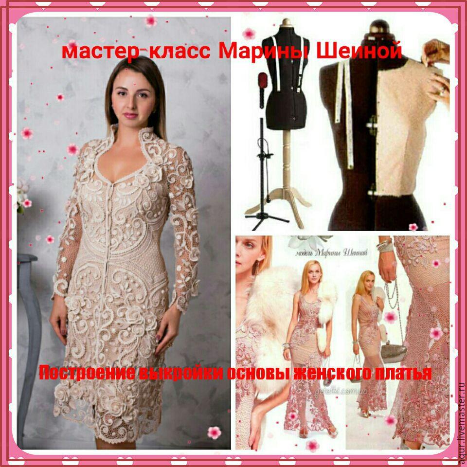 Женское платье из белого материала