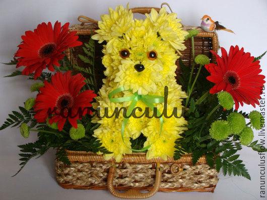 Букеты ручной работы. Ярмарка Мастеров - ручная работа. Купить Собачка из цветов. Handmade. Желтый, игрушки из цветов, собачка из цветов