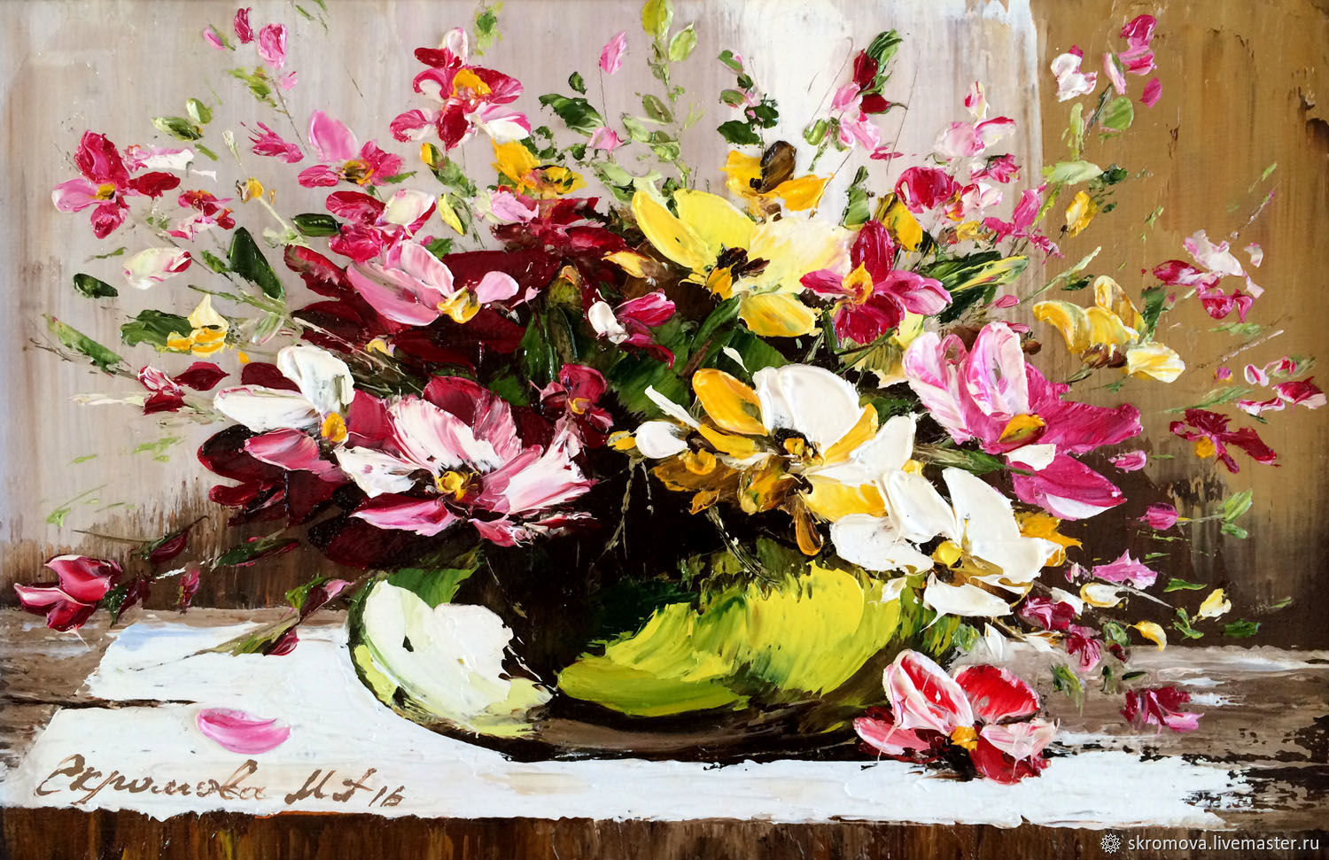 Oil painting Bouquet, Pictures, Moscow,  Фото №1