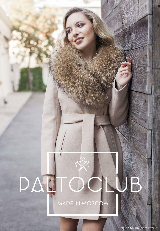a388140eff0d Зимнее пальто с натуральным мехом енота – купить в интернет-магазине ...