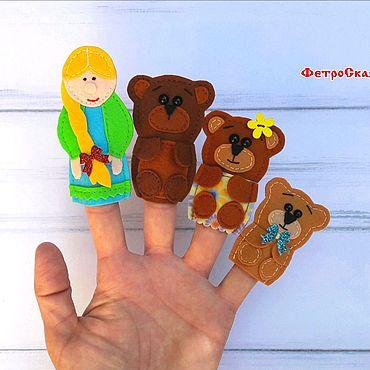 """Сказка """"Три медведя"""", пальчиковый театр из фетра"""