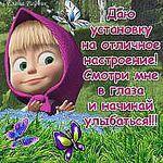 Татьяна Лобач (Souvenirsglass) - Ярмарка Мастеров - ручная работа, handmade