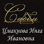 Инга (cemka) - Ярмарка Мастеров - ручная работа, handmade