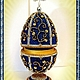 Яйца ручной работы. Ярмарка Мастеров - ручная работа. Купить Яйцо - Шкатулка из бисера. Handmade. Синий, шкатулка из бисера