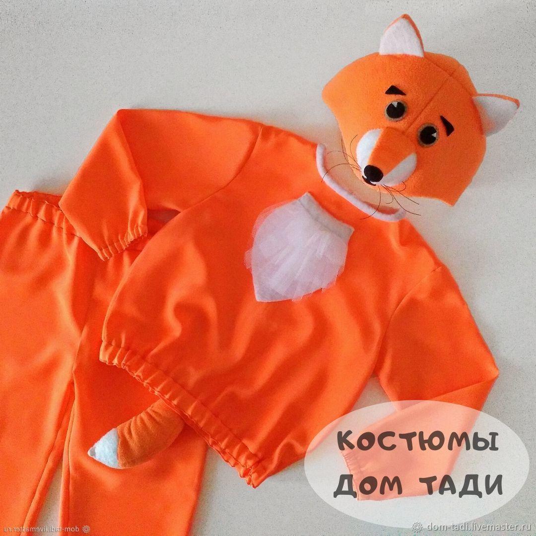 Fox costume Fox children's Christmas carnival for the boy, Carnival costumes, Kaliningrad,  Фото №1