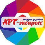 Стрельцова Анастасия - Ярмарка Мастеров - ручная работа, handmade