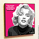 Picture poster Marilyn Monroe, Pictures, Moscow,  Фото №1