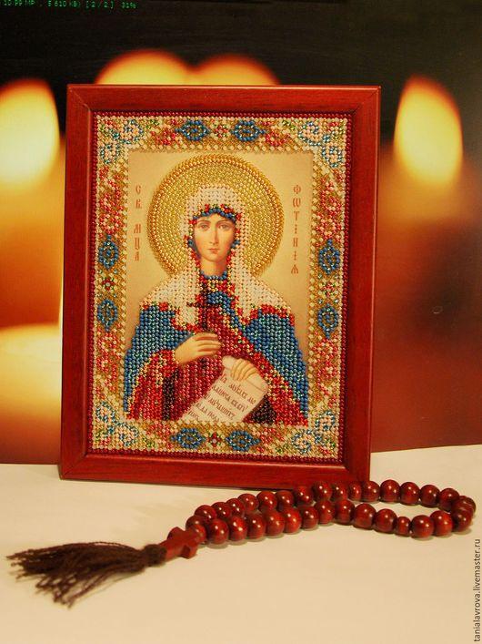 Иконы ручной работы. Ярмарка Мастеров - ручная работа. Купить Икона святой мученицы Фотинии, вышитая бисером. Handmade. Икона