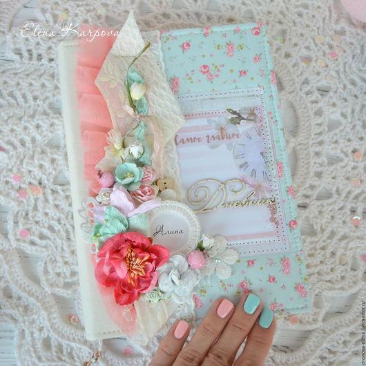 Блокноты ручной работы. Ярмарка Мастеров - ручная работа. Купить Личный дневник для девочки. Handmade. Голубой, записная книжка, шитьё