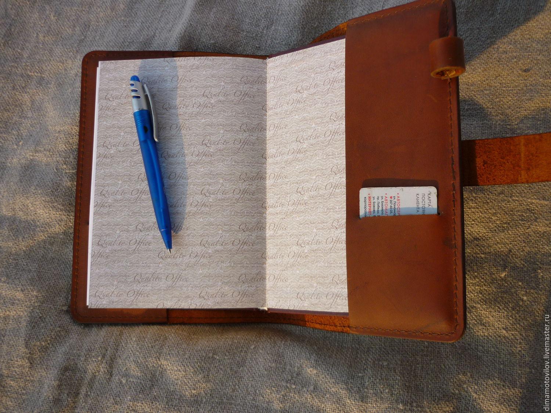Как сделать ежедневник своими руками в домашних условиях с