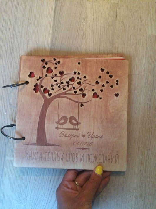 Свадебные аксессуары ручной работы. Ярмарка Мастеров - ручная работа. Купить Книга пожеланий из дерева. Handmade. Книга пожеланий