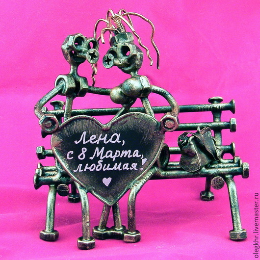 Миниатюрные модели ручной работы. Ярмарка Мастеров - ручная работа. Купить Влюбленные на скамье. Handmade. Скульптурная миниатюра, скульптура из металла