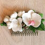 Свадебный салон ручной работы. Ярмарка Мастеров - ручная работа Гребень с орхидеей. Handmade.