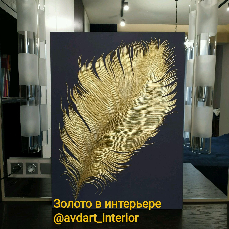 Золотое перо, Картины, Москва,  Фото №1