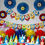 Подарки к праздникам ручной работы. Ярмарка Мастеров - ручная работа Оформление дня рождения в стиле Лего Lego. Handmade.