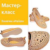 Обувь ручной работы handmade. Livemaster - original item ballet flats: MK at the flats. Handmade.
