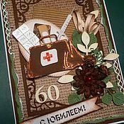 """Открытки ручной работы. Ярмарка Мастеров - ручная работа Открытка """" Дорогому доктору"""". Handmade."""