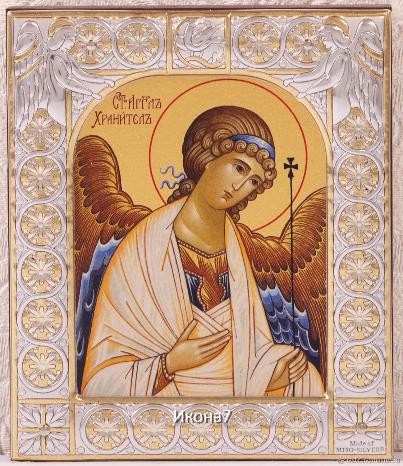 Guardian angel (9x10,5cm), Icons, Moscow,  Фото №1