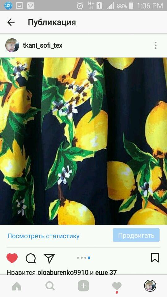 Ткань хлопок стрейч лимоны на синем   СДМ 01, Ткани, Москва,  Фото №1