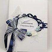 Свадебный салон ручной работы. Ярмарка Мастеров - ручная работа Папка для свидетельства о браке Rustik Velvet. Handmade.