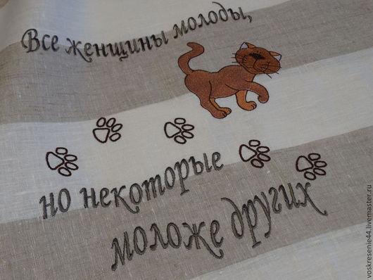 """Для дома и интерьера ручной работы. Ярмарка Мастеров - ручная работа. Купить Полотенце льняное """"Банные приколы"""". Handmade."""