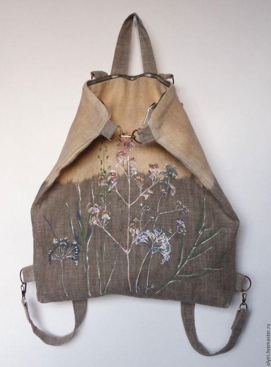 рюкзак - сумка вощёный лён, купить льняной рюкзак, сумка - рюкзак трансформер, травы