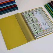 Канцелярские товары handmade. Livemaster - original item A4 document organizer yellow. Handmade.