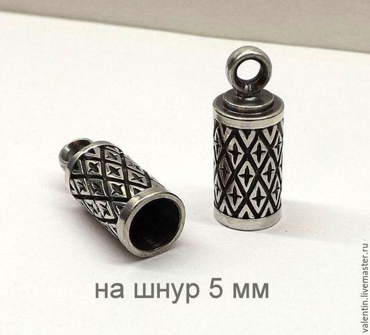Для украшений ручной работы. Ярмарка Мастеров - ручная работа. Купить Концевик серебро 925 для шнура 5 мм. Handmade.