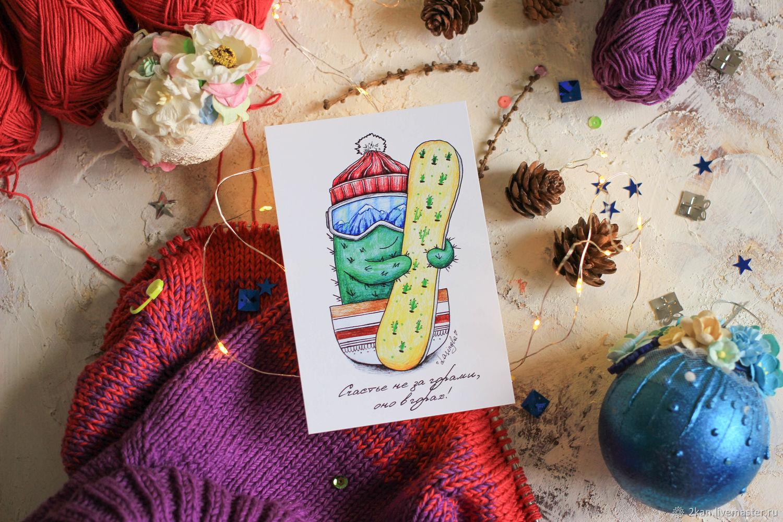 запросу почтовая открытка кактус для дизельного