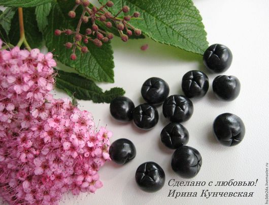 Для украшений ручной работы. Ярмарка Мастеров - ручная работа. Купить Рябина черноплодная бусины ягоды черные. Handmade. Черный