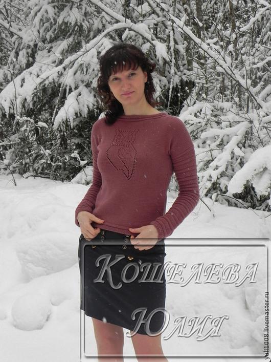 Кофты и свитера ручной работы. Ярмарка Мастеров - ручная работа. Купить свитер женский. Handmade. Брусничный, свитер, свитер женский