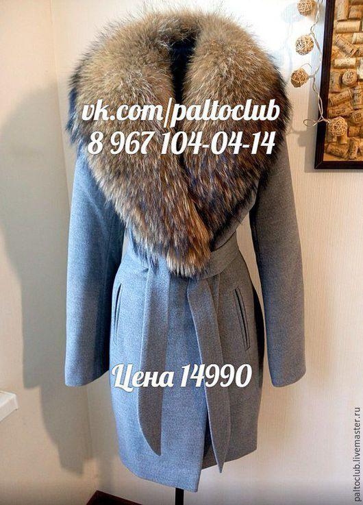 Верхняя одежда ручной работы. Ярмарка Мастеров - ручная работа. Купить Зимнее пальто с мехом енота. Handmade. Темно-серый