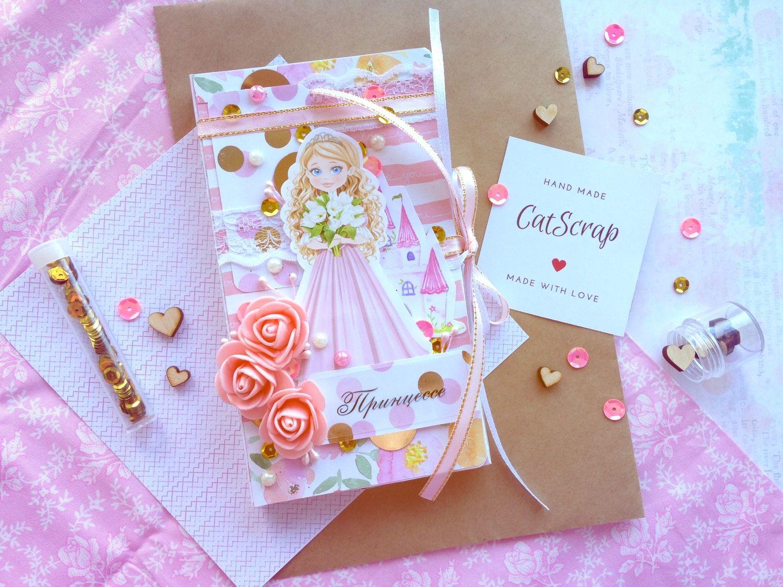 Как сделать открытки шоколадница, подписать открытку марта