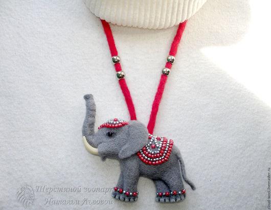 Кулоны, подвески ручной работы. Ярмарка Мастеров - ручная работа. Купить Брошь - кулон Слоник, валяный из шерсти Elephant. Handmade.