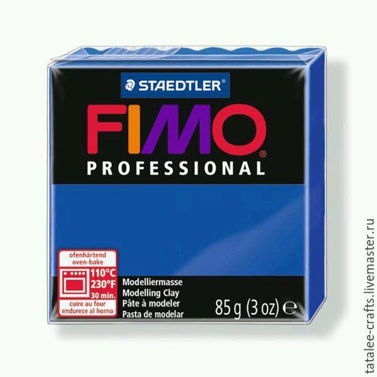 Для украшений ручной работы. Ярмарка Мастеров - ручная работа. Купить Ультрамарин (33) - Fimo Professional. Handmade. Fimo, professional