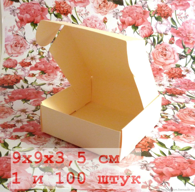 9х9х3,5 - коробка кремовая c откидной крышкой, Упаковка, Санкт-Петербург, Фото №1