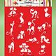 Декупаж и роспись ручной работы. Ярмарка Мастеров - ручная работа. Купить ТРАФАРЕТ 19х19-0153. Handmade. Комбинированный, трафарет