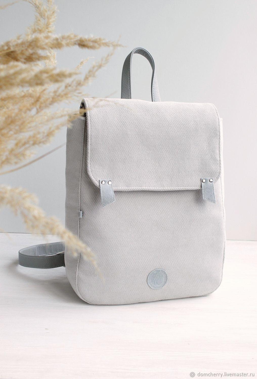 Стильный рюкзак женский городской из ткани белый, Рюкзаки, Псков,  Фото №1