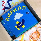 Мягкая именная развивающая книжка из фетра Самолет