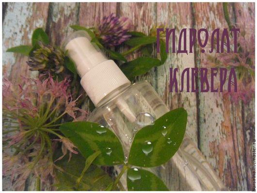 Материалы для косметики ручной работы. Ярмарка Мастеров - ручная работа. Купить Гидролат КЛЕВЕРА (цветы), натуральный тоник , цветочная вода. Handmade.