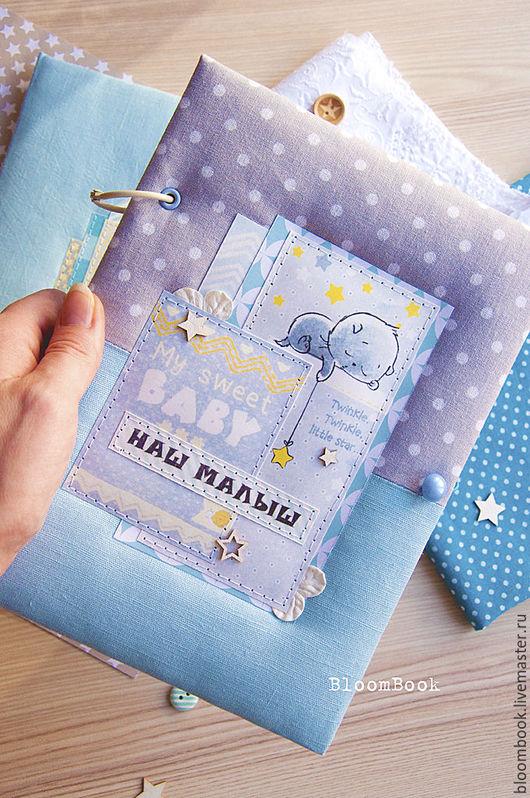 Блокноты ручной работы. Ярмарка Мастеров - ручная работа. Купить Мамин дневник для малыша. Handmade. Комбинированный, для мальчика, подарок на рождение