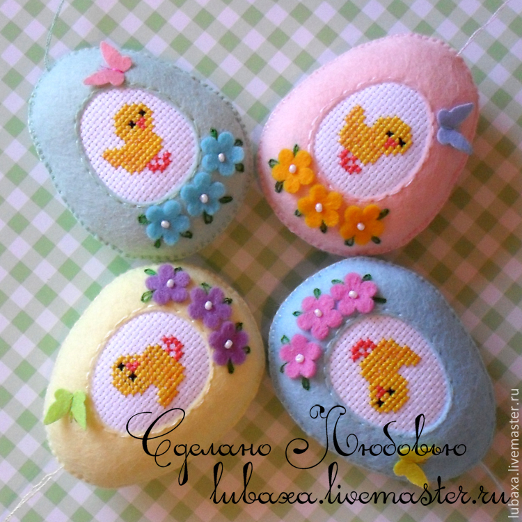 Buy easter eggs out of felt with embroidery on livemaster online shop easter gifts handmade livemaster handmade buy easter eggs out of felt with embroidery negle Choice Image