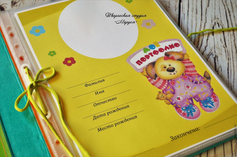 Работы для детского сада 99