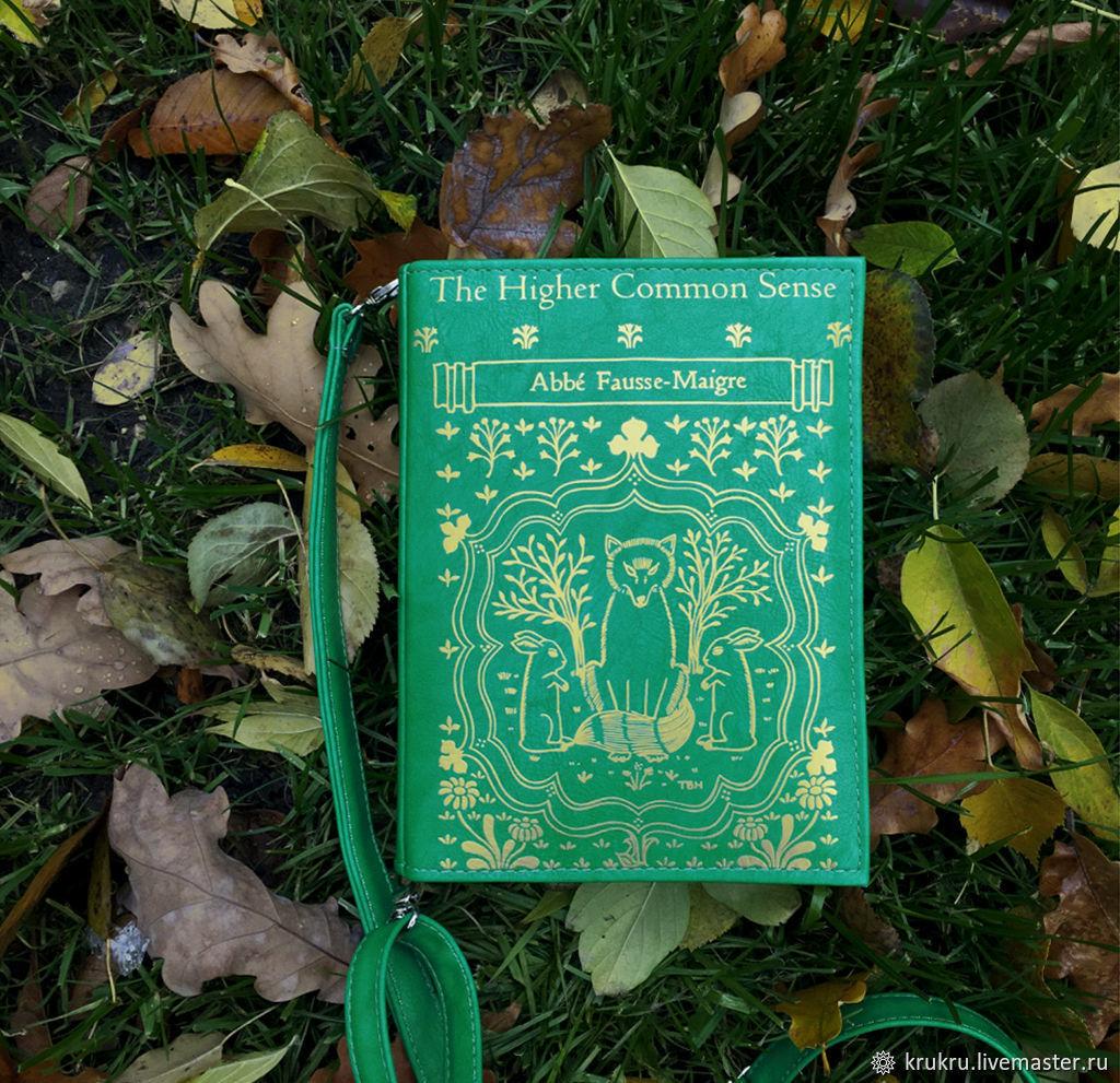 Сумка Книга в подарок из кожи или экокожи, Классическая сумка, Москва,  Фото №1