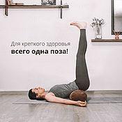 Активный отдых и развлечения handmade. Livemaster - original item Roller-strengthening of general health (healthy body). Handmade.