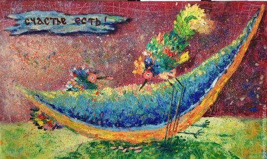 Юмор ручной работы. Ярмарка Мастеров - ручная работа. Купить картина Счастье есть. Handmade. Бордовый, дыня, синий, пиршество