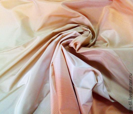 Текстиль, ковры ручной работы. Ярмарка Мастеров - ручная работа. Купить Тафта радуга. Handmade. Оранжевый, шторы для спальни, тафта