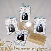 Косметика ручной работы handmade. Livemaster - original item Natural soap
