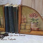 """Для дома и интерьера ручной работы. Ярмарка Мастеров - ручная работа Держатели для книг """"Flowers"""". Handmade."""