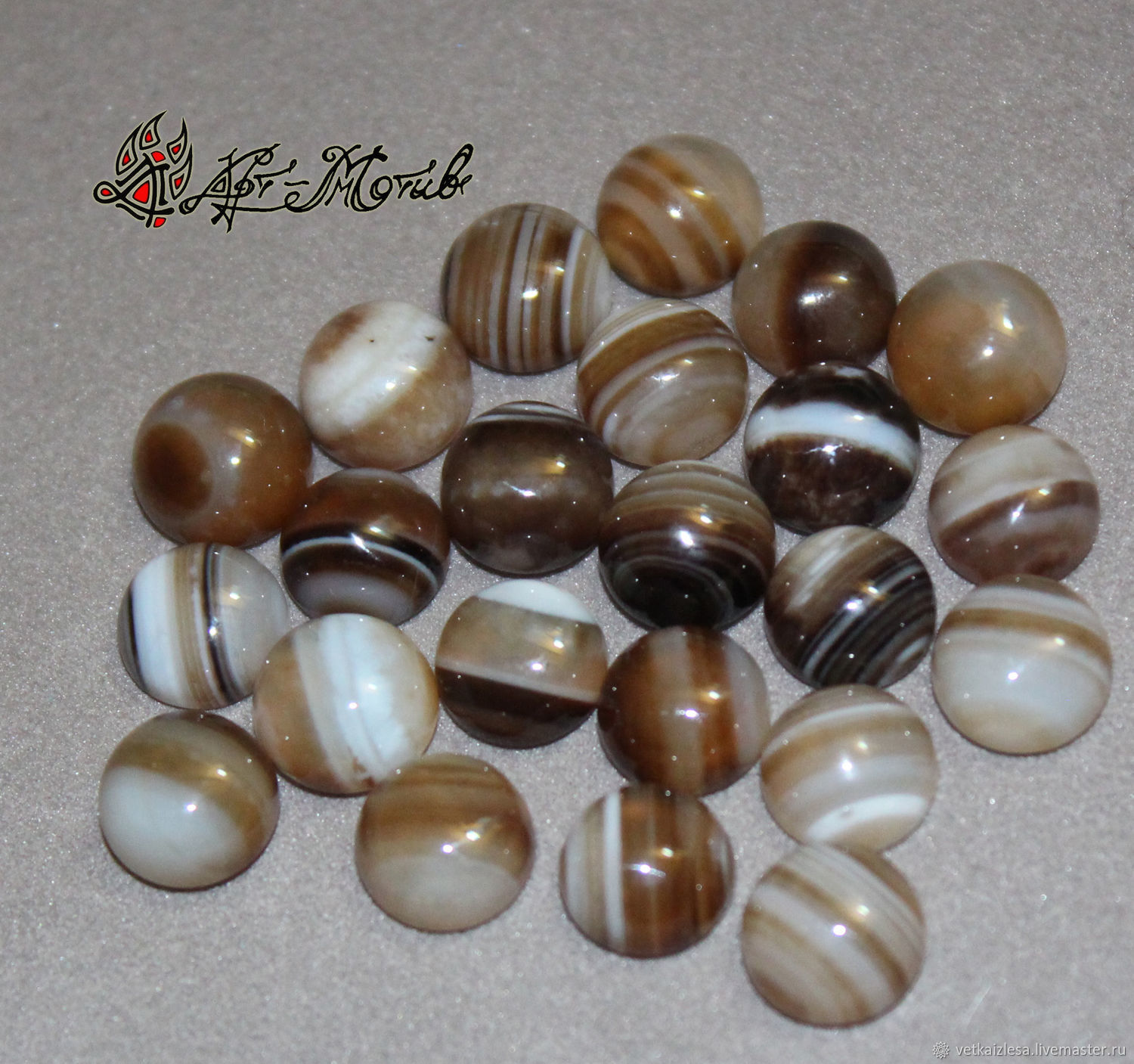 Coffee agate cabochons, 7-8 mm in stock